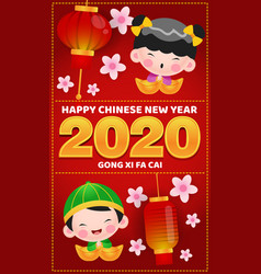 Stock happy chinese new year 2020 gong xi fa cai vector
