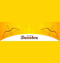 Indian happy dussehra festival yellow banner vector