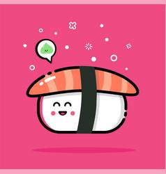 sushi and wasabi vector image