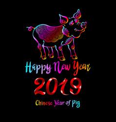 2019 zodiac rainbow pig happy new year 2019 vector image