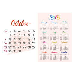 colorful planner 2018 october separately vector image