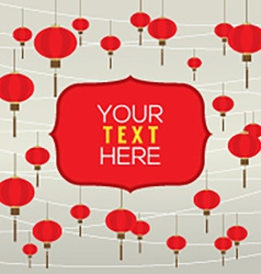 Red Lantern Background Template vector image