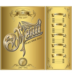 gold template for the cover of the menu vector image