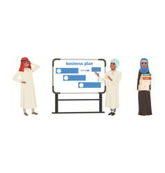 arab businessmen wearing traditional muslim vector image