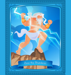 greek mythology is written zeus thunderer vector image