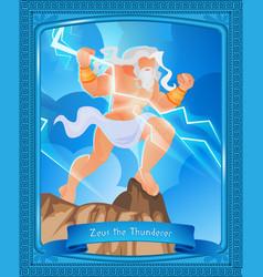 Greek mythology is written zeus thunderer vector