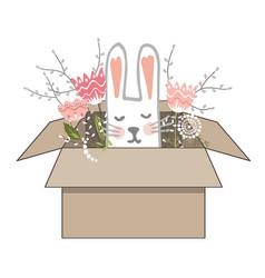 hand drawn cute romantic vector image