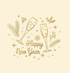 happy new year congratulation greeting card vector image