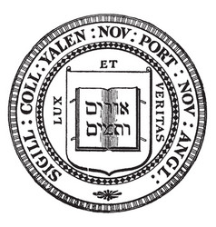 The seal of yale university vintage vector