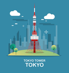 Tokyo tower beautiful and high tower in japan vector