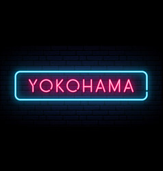 yokohama neon sign bright light signboard vector image