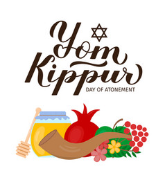 Yom kippur day atonement calligraphy hand vector