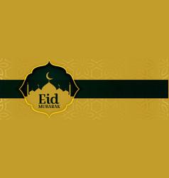 Golden eid mubarak festival banner islamic design vector