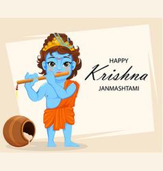 happy krishna janmashtami greeting card vector image