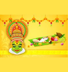 Colorful Kathakali Face vector image vector image