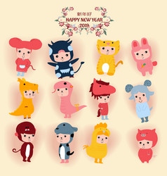 Cute happy new year chinese 12 animal horoscope vector