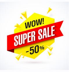 Super sale poster banner background big sale vector