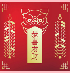 Chinese new year poster with lion dance head vector