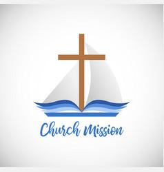 Christian sail boat vector
