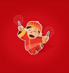 chinese boy celebrating new year vector image
