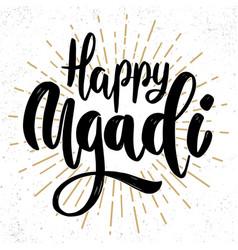 happy ugadi lettering phrase on grunge background vector image
