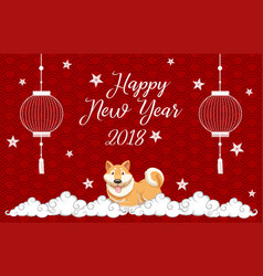 new year card template with dog on red background vector image
