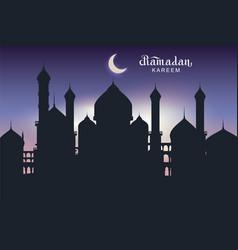 Ramadan kareem text greeting card night vector
