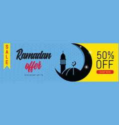 Ramadan sale offer banner vector