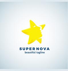super nova abstract sign emblem or logo vector image