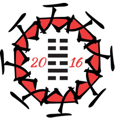 Symbol of 2016 New Year from chinese hieroglyphs vector image