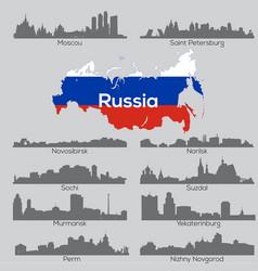 russia cities skylines vector image