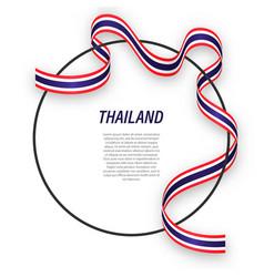 Waving ribbon flag thailand on circle frame vector