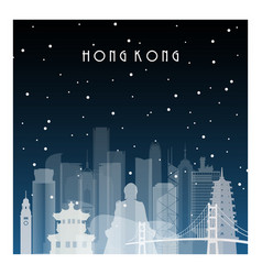 Winter night in hong kong night city in flat vector