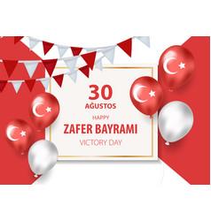 30 august zafer bayrami victory day translation vector