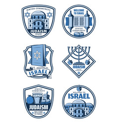 Jewish religion welcome to israel badges vector