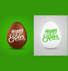set realistic easter eggs vector image