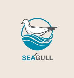 Icon seagull vector