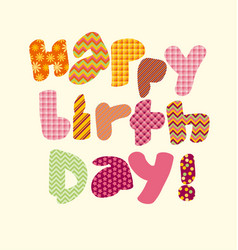 kid style lettering birthday party vector image
