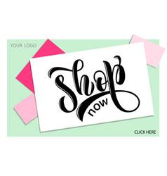 Text shop now for online shop market store vector