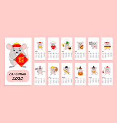 Calendar 2020 year with funny rats vector