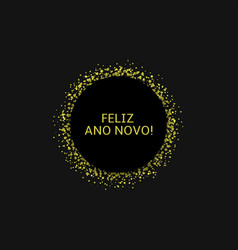 portuguese christmas label vector image