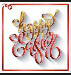 Hand drawn lettering happy easter on a white vector