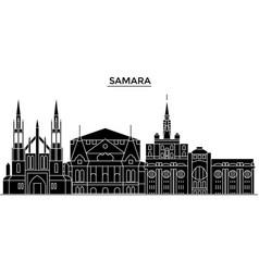 russia samara architecture urban skyline with vector image