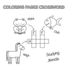 funny animals coloring book crossword vector image