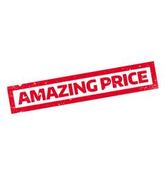Amazing price rubber stamp vector
