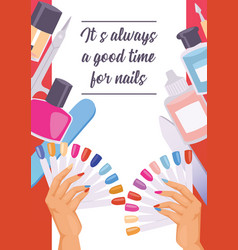 cartoon manicure print poster vector image