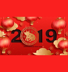 happy chinese new year festive banner vector image
