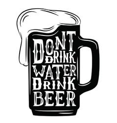black beer icon vector image vector image