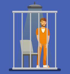 Prisoner behind metal bars vector