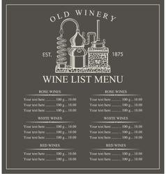 Wine menu price vector